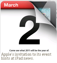 iPad 2 to launch March 2